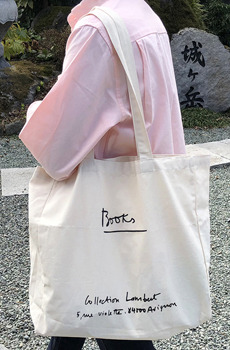 Book eco (bag)