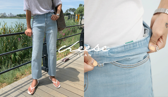 Cheese Jean (ver.노웨어연청)[size:S~XL / 1color]