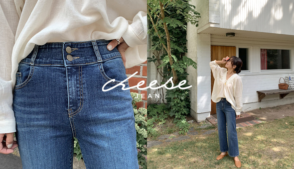 Cheese Jean (ver.듀오와이드진)[size:S,M,L,XL / 1color]